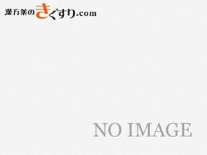 Image 伏竜肝